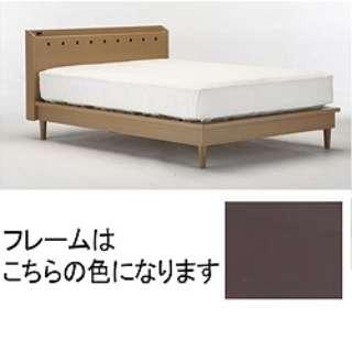 【フレームのみ】収納なし NLS606C[レッグ](セミダブルサイズ/ESウォールナット1)【日本製】 フランスベッド