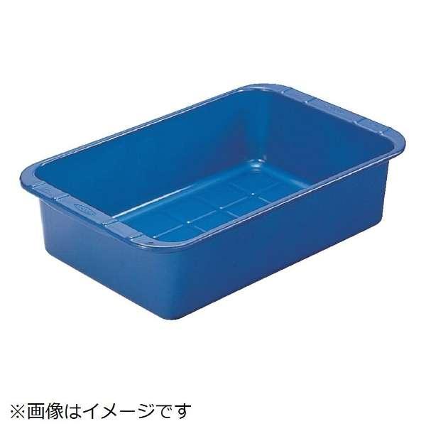 パーツBOX深型 有効内寸247X198X92 塗装 ブルー K10 《※画像はイメージです。実際の商品とは異なります》