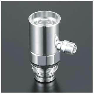 ZK5021PN 分岐水栓 [食器洗い乾燥機用 /シングルレバー混合栓用 /KVK専用]
