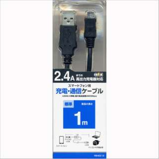 [micro USB]USBケーブル 充電・転送 (1m・ブラック)RBHE219 [1.0m]