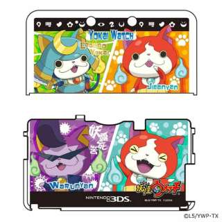 妖怪ウォッチ NINTENDO 3DS専用 カスタムハードカバー ジバニャンVer.【3DS】