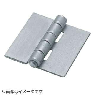 スチール製特厚溶接蝶番 全長102mm 1000W102 (1袋4個)