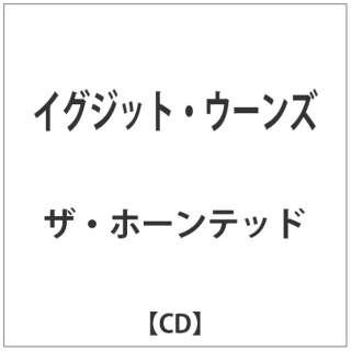 ザ・ホーンテッド/イグジット・ウーンズ 【CD】