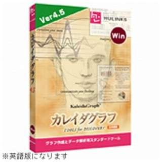 〔Win版〕【英語版】 KaleidaGraph 4.5