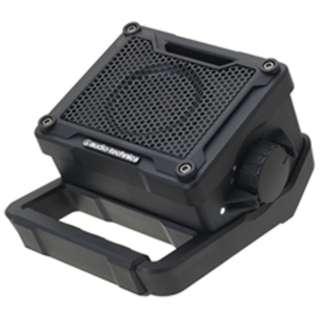 AT-SPB200 アクティブスピーカー BOOGIE BOX ブラック
