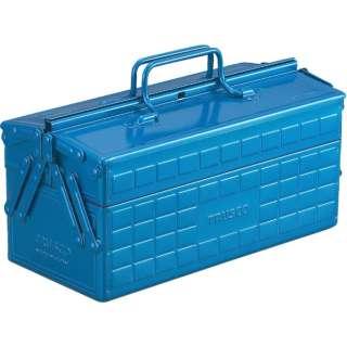 2段工具箱 350X160X215 ブルー ST350B