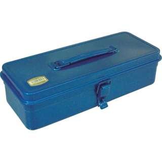 トランク工具箱 320X137X96.5 ブルー T320