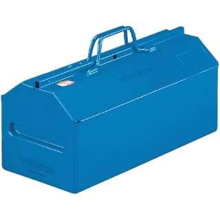 山型中皿付工具箱 461X201X261 ブルー L450B