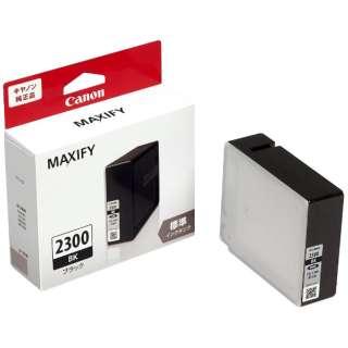 PGI-2300BK 純正プリンターインク ブラック