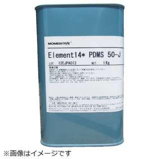 シリコーンオイルエレメント14 PDMS100-J ELEMENT14PDMS100J 《※画像はイメージです。実際の商品とは異なります》