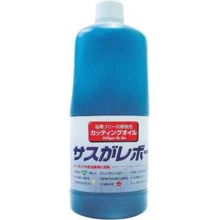 植物性切削油 サスがレボー 1L 6001BL