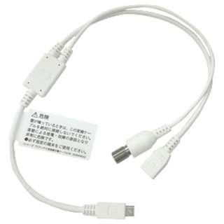 【au純正】 シャープ TVアンテナ変換兼充電ケーブル02 02SHHKA