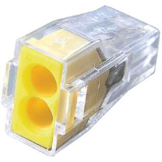 WGX-2 差込コネクタ 2穴用 15個入 WGX2PK