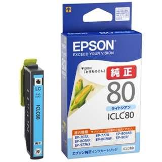 ICLC80 純正プリンターインク Colorio(EPSON) ライトシアン