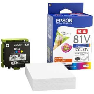 ICCL81V 純正プリンターインク Colorio(EPSON) 4色一体タイプ