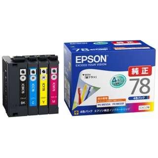 IC4CL78 純正プリンターインク ビジネスインクジェット(EPSON) 4色パック