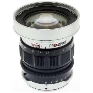 カメラレンズ PROMINAR8.5mm F2.8 シルバー [マイクロフォーサーズ /単焦点レンズ]