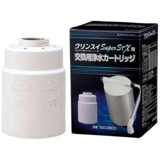 交換用カートリッジ SuperSTX ホワイト SSC8800 [1個]