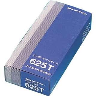 ニッポー タイムレコーダー用 タイムカード 625T