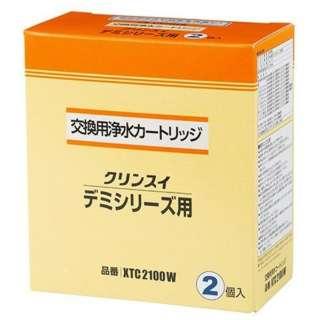 交換用カートリッジ デミシリーズ デミキューブ ブルー XTC2100W [2個]