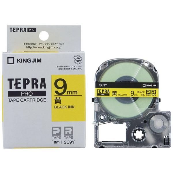カラーラベル(パステル)テープ TEPRA(テプラ) PROシリーズ 黄 SC9Y [黒文字 /9mm幅]