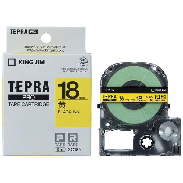 カラーラベル(パステル)テープ TEPRA(テプラ) PROシリーズ 黄 SC18Y [黒文字 /18mm幅]