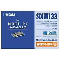 SDIM133-128MZ (SODIMM PC133 128MB)