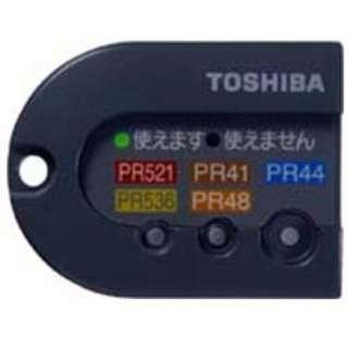 【バッテリーチェッカー】TBC-20