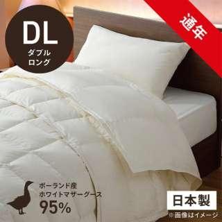 2枚合わせ羽毛布団 PM470-AB2 [ダブルロング(190×230cm) /通年 /ポーランド産ホワイトマザーグースダウン95% /日本製]