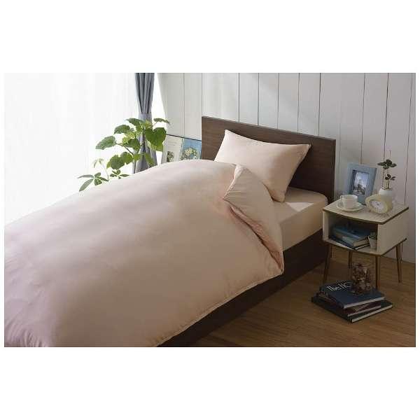【まくらカバー】スーピマ 標準サイズ(綿100%/45×90cm/ピンク)【日本製】