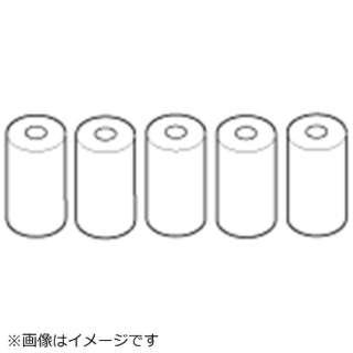血圧計プリンターロール紙 HEM-PAPER-759P(HEM-759用)