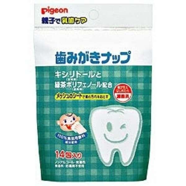 歯磨き ナップ
