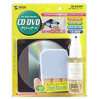 CD・DVDクリーナー CD-R54KT