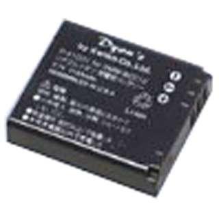 デジタルカメラ用充電式バッテリー P-#1031