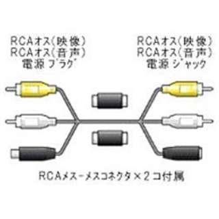 映像・音声・電源延長ケーブル (40m) C-40AVP