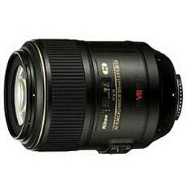 カメラレンズ AF-S VR Micro-Nikkor 105mm f/2.8G IF-ED NIKKOR(ニッコール) ブラック [ニコンF /単焦点レンズ]
