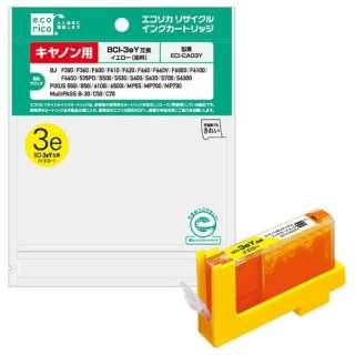 ECI-CA03Y 互換プリンターインク イエロー