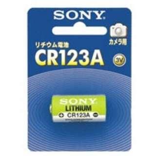 CR123A-BB カメラ用電池 [1本 /リチウム]