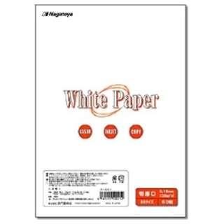 """""""ホワイトペーパー"""" 特厚口 (B5サイズ・50枚) ナ-021"""