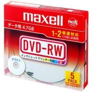 DRW47PWB.S1P5S A データ用DVD-RW ホワイト [5枚 /4.7GB /インクジェットプリンター対応]