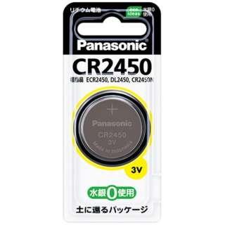 CR-2450 コイン型電池 [1本 /リチウム]