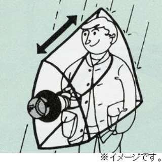 カメラレインコートジャンボ UN-5896