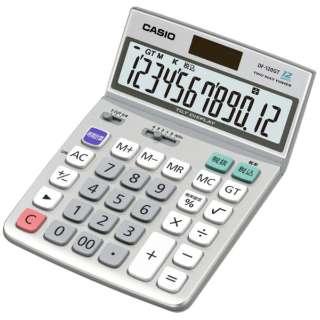 デスクタイプ電卓 (12桁) DF-120GT-N