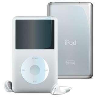 iPod classic用 液晶保護フィルム PCC01