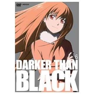 DARKER THAN BLACK-黒の [DVD]