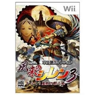 不思議のダンジョン 風来のシレン3 ~からくり屋敷の眠り姫~ 【Wii】