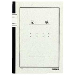 ノート式帳簿 元帳 (A5 40枚) チ-50N