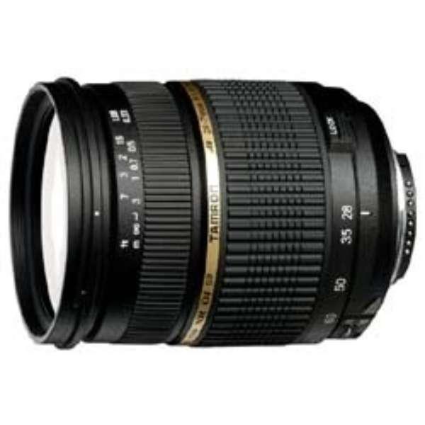 カメラレンズ SP AF28-75mm F/2.8 XR Di LD ASPHERICAL [IF] MACRO ブラック A09 [ニコンF /ズームレンズ