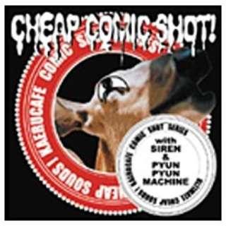 "(原楽器)/""Kaerucafe"" CHEAP COMIC SHOT! with SIREN & PYUN PYUN MACHINE 【CD】"