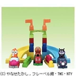 それいけ!アンパンマン メガブロック のりものブロック あつまれ!みんなののりものセット